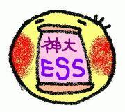 神奈川大学ESS