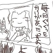 アルヴィオン★採石場跡