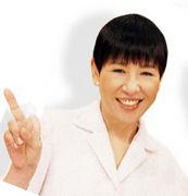 東益津中の卒業生