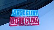ボート雑誌【Boat CLUB】大好き