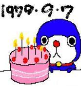 1979年9月7日生まれ