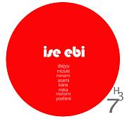 ISE EBI. -‐bunkyo--