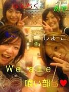 喰い部( )・ε・( )