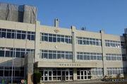 八戸市立下長小学校