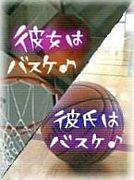 豊田市でバスケ基礎練。