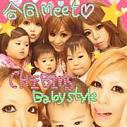 名古屋ママ×Baby☆Style