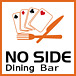 Dining Bar NO SIDE
