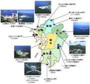 名古屋商科大学九州人版