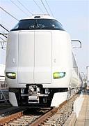 287系電車『特急くろしお号』