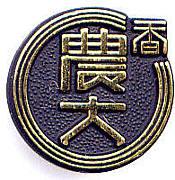 香川県立農業大学校