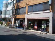 喫茶「花梨」(京都/一乗寺駅前)