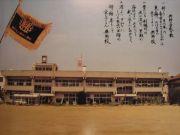 千葉県銚子市立興野小学校