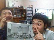大川西根小学校96年度卒!!