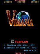 VIMANA ヴィマナ