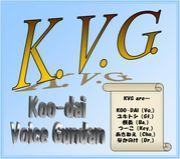 KVG(Koo-dai Voice Gundan)