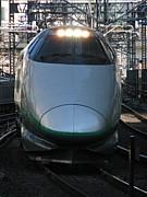 400系(新幹線)