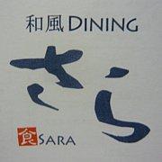 """和食DINING """"さら"""""""