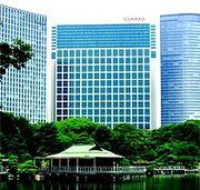 コンラッド東京/Conrad Tokyo