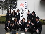 日本薬科大学 2011年度 新入生