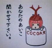 ☆aikoベスト10☆