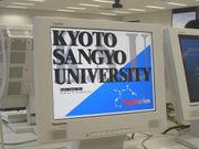 京都産業大学『新』3回生!☆