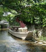 京都高瀬川会議
