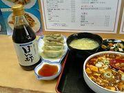 MYポン酢で麺々亭