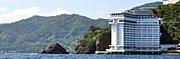 熱海 ホテル ニューアカオ