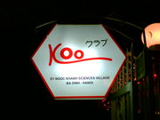 CLUB Koo !!