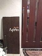 Amy's Bar   AgitAto