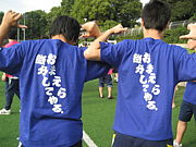 66R-2009年卒業-