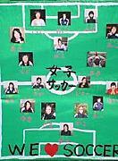 日大国際女子蹴球部
