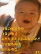 2003年度 卒業生 集合!!