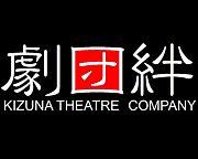 劇団・絆7th @APU