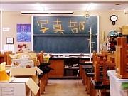 都立小平南高校 写真部
