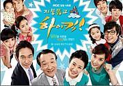 MBCドラマ ハイキック2