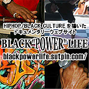 "HIPHOP is [BLACK ""POWER"" LIFE]"