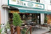 パン工房 michi 1号店