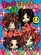 関西★〜絆kizuna〜★