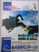 タイシン大阪校本科☆2008卒