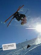 10年卒北海道学生基礎スキーヤー