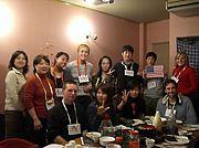 英会話 at Yoshitake