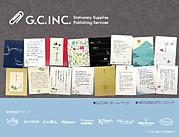 G.C.INC.〜ジーシーインク〜