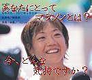 日本のインタビュー改善計画