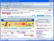 Yahoo!ビデオキャスト