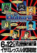CHIKARA Pro