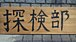 広島大学TKB