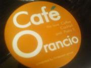 Cafe Orancio