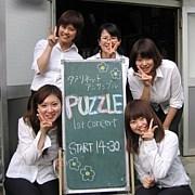★PUZZLE Ensemble★