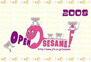 OPEN SESAME!